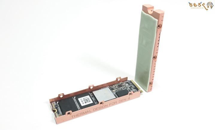 GIGABYTE Aorus NVMe Gen4 SSDを分解する