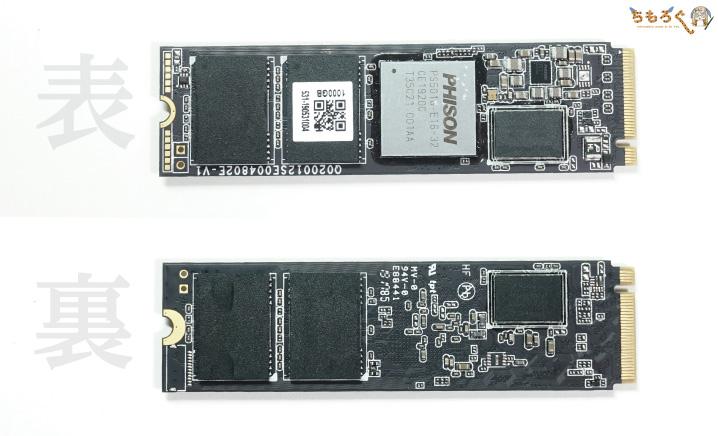 GIGABYTE Aorus NVMe Gen4 SSDの基板コンポーネント