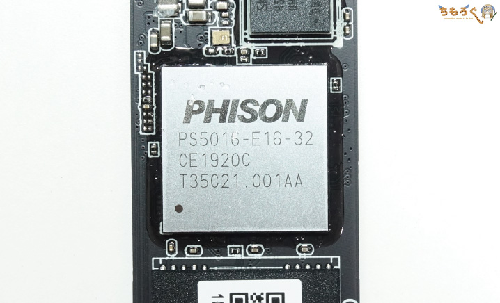 GIGABYTE Aorus NVMe Gen4 SSDのSSDコントローラ