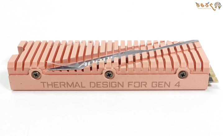 GIGABYTE Aorus NVMe Gen4 SSDの外観デザイン