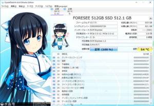 OneMix 3Sの性能をベンチマーク(SSD)