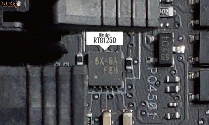 メモリ用PWMコントローラ「Richtek RT8125D」