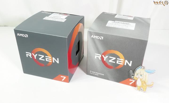 Ryzen 7 3700Xをレビュー
