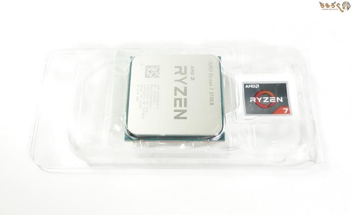 Ryzen 7 3700X(本体)