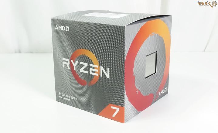 Ryzen 7 3700Xのパッケージング