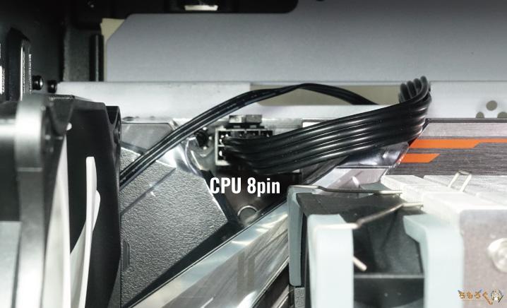 CPU8ピンを接続