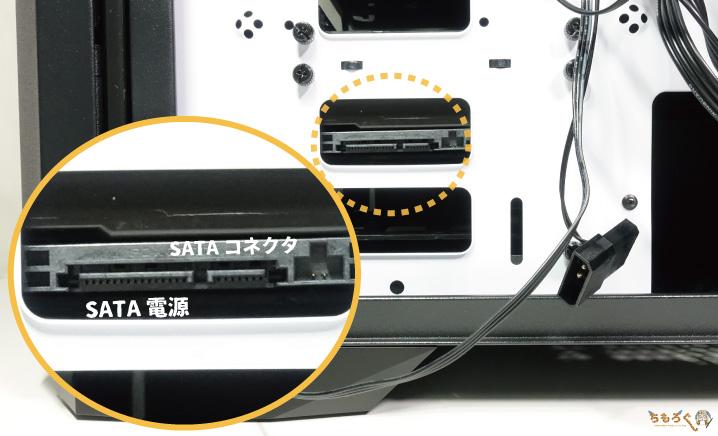反対側からHDDのコネクタをチェック