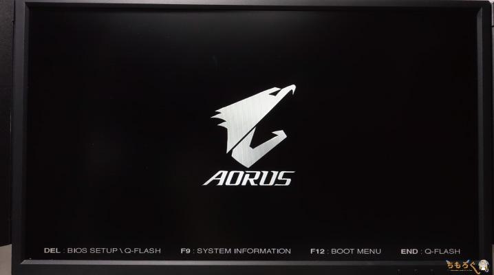 Delete連打でBIOSを起動