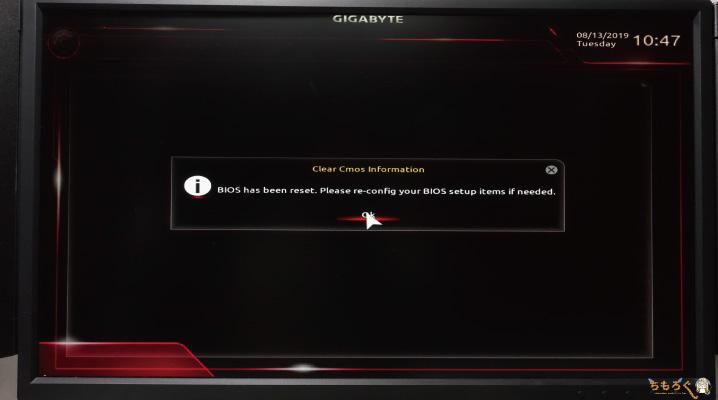 BIOS初期化メッセージ