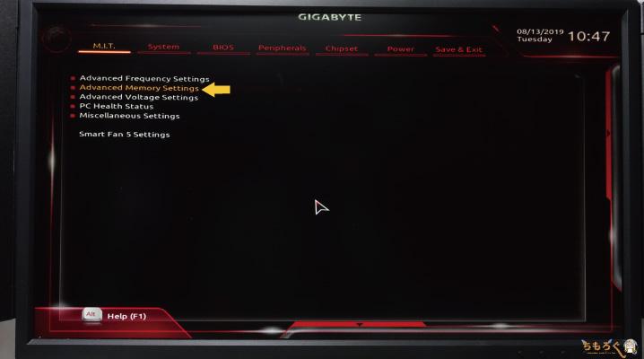 マザーボードの設定を行う「BIOS」画面