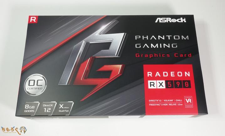 グラボは「Radeon RX 590」