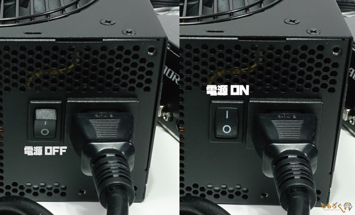 電源ユニットの電源ボタン