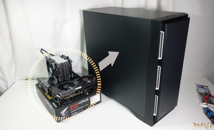 マザーボードをPCIケースに搭載する