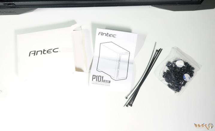 PCケースの付属品をチェック