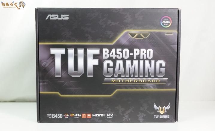 ASUS TUF B450-Pro Gamingのパッケージ