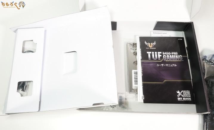 ASUS TUF B450-Pro Gamingを開封レビュー