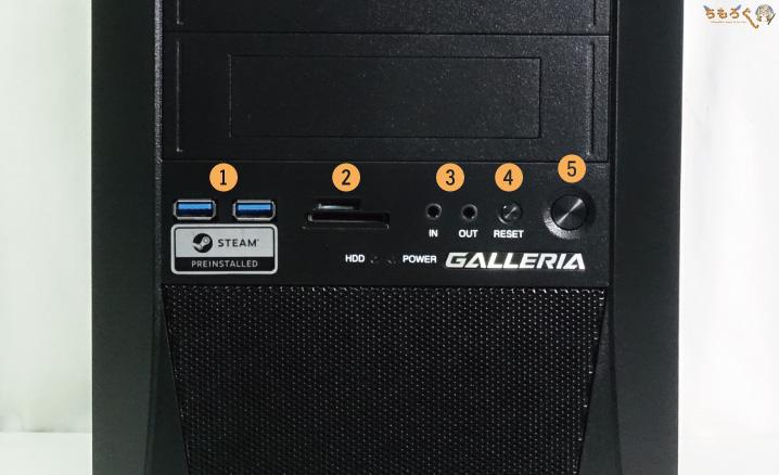 ガレリアXVの外観をチェック