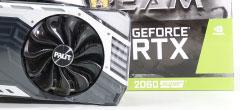 RTX 2060 Superの平均パフォーマンス