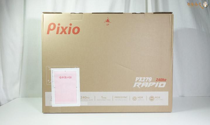 「Pixio PX279RP」を開封レビュー