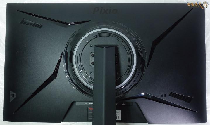 「Pixio PX279RP」のモニター本体