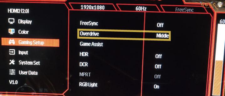 「Pixio PX279RP」のOSD設定(Overdrive)