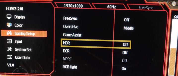 「Pixio PX279RP」のOSD設定(HDR)