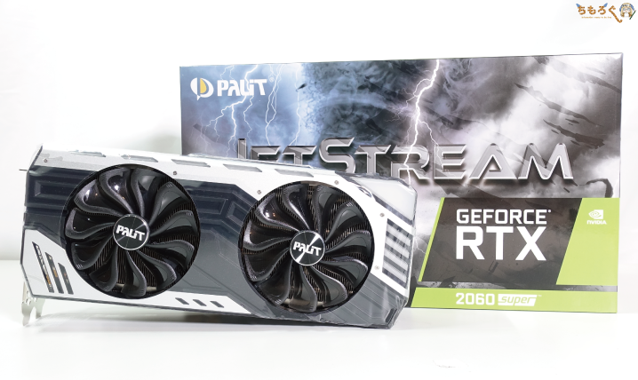 RTX 2060 Super(JetStream)