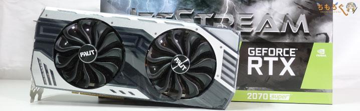 RTX 2070 Superのスペックを解説