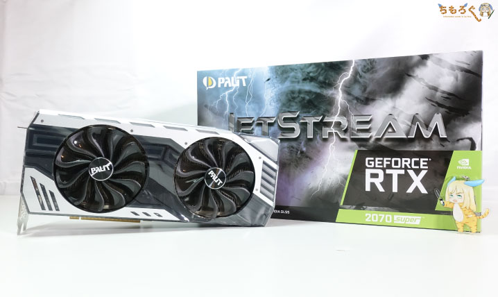RTX 2070 Super(Palit JetStream)をレビュー
