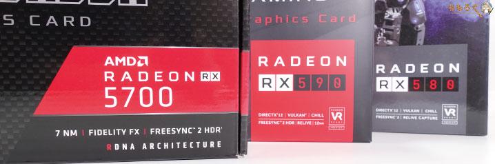 Radeon RX 5700のスペックを解説