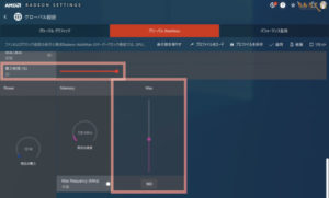 Radeon RX 5700のオーバークロック設定