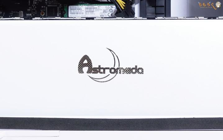 Astromeda(White)をレビュー(中身のパーツ)