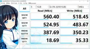 SATA 3.0の速度