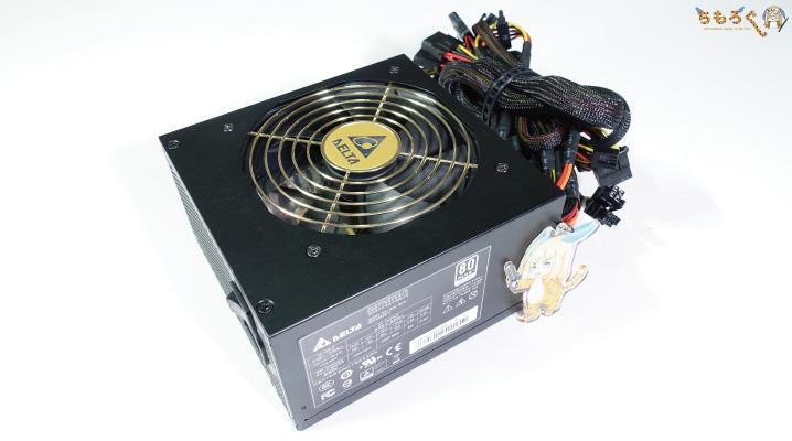 電源ユニットは標準のままでも意外と大丈夫
