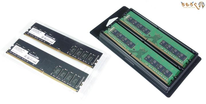 メモリは最低でも「16 GB」欲しい