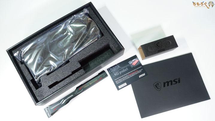 MSI RTX 2080 SUPER GAMING X TRIOをレビュー(付属品)