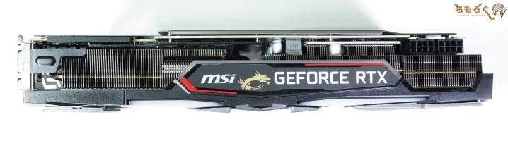 MSI RTX 2080 SUPER GAMING X TRIOをレビュー(ボード外観)