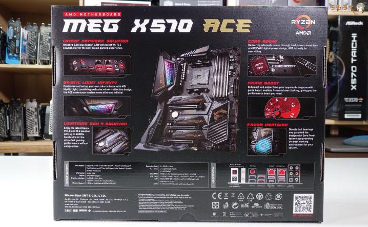 MSI MEG X570 ACEをレビュー(パッケージ)