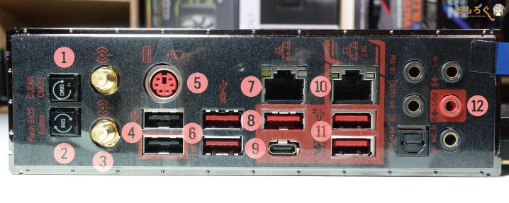 MSI MEG X570 ACEをレビュー(リアパネル)