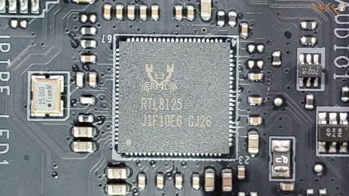 MSI MEG X570 ACEをレビュー(2.5 GbE LAN)