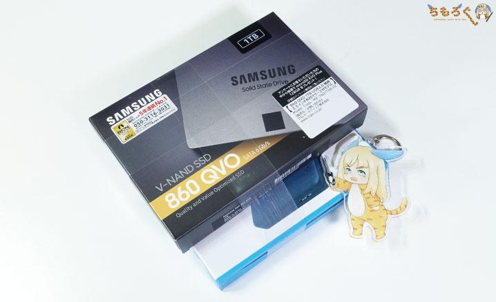 Samsung 860 QVO(外付けケースセット)
