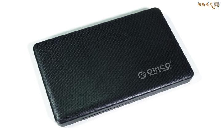 SSDの「ポータブル化」が完成