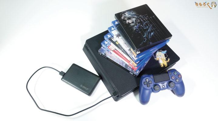 まとめ:PS4のロード時間短縮には外付けSSDがおすすめ