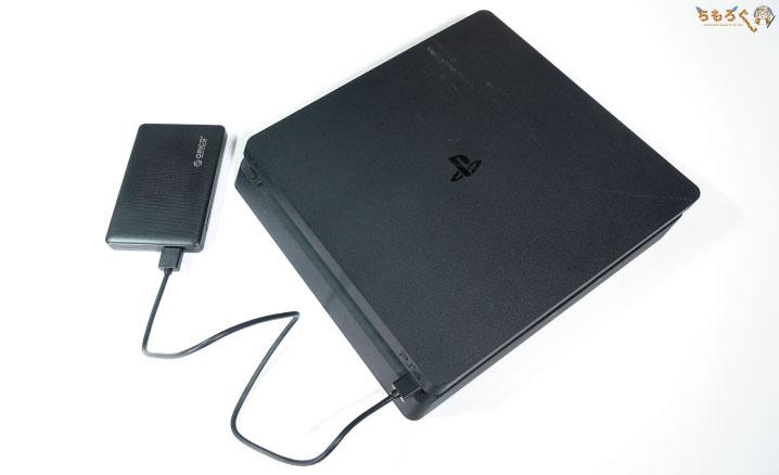 PS4のUSB端子に外付けSSDを取り付ける