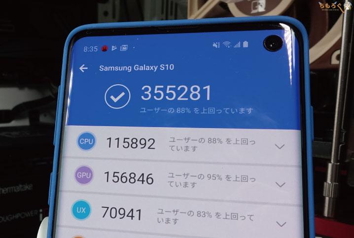 Galaxy S10(香港版)も問題なく良品
