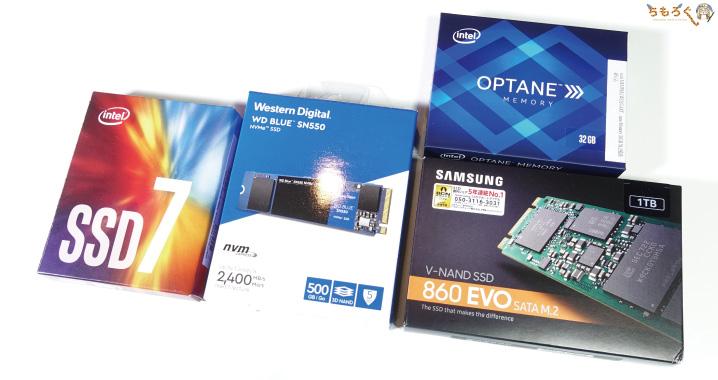 信頼性はメーカー純正のSSDがベスト