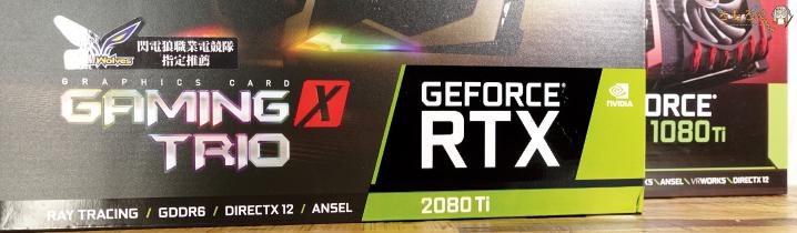 RTX 2080 Tiのスペック解説