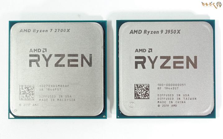 Ryzen 9 3950Xをレビュー(写真)
