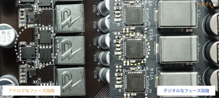 VRMフェーズ回路の写真(アナログとデジタル回路)