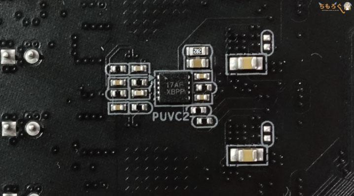 ASRock X570 Taichiをレビュー(VRMフェーズ回路をチェック)